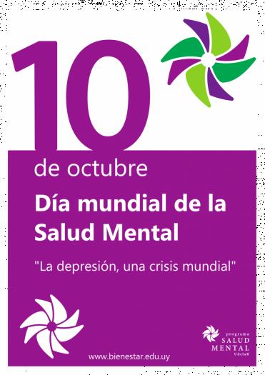Afiche10octSM