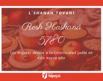 Rosh Hashaná 5780